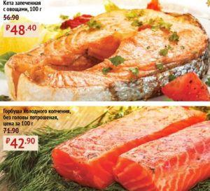Скидки и акции в Окее на рыбу собственного производства